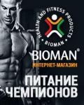 Спортивное питание - купить спортивное питание в Москве - интернет магазин Bioman.Ru